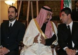 خیز برادر سعد حریری برای جانشینی