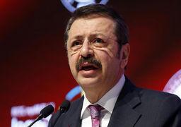 تحریمهای آمریکا علیه ایران به ضرر اقتصاد ترکیه است