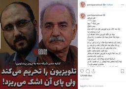 حمله تند پرویز پرستویی به علی فروغی: باچه تجربه و تخصصی مدیر شبکه تلویزیونی شدید؟