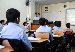 جزییات ورود به پایه هفتم مدارس سمپاد