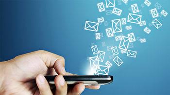پیامک اعلام تماس از دست رفته هزینه دارد؟