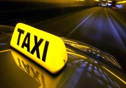 لاکچری ترین تاکسی جهان را ببینید