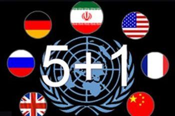 پیشنهاد ایران به 1+5: نصب 8 هزار سانتریفیوژ نسل 6