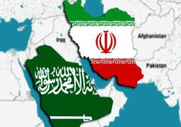 دعوت سعودی ها به تظاهرات در ایران! + عکس