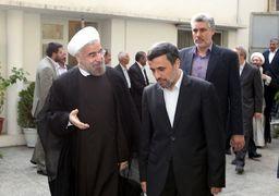 توصیه های احمدی نژاد به روحانی درباره لاریجانی ها