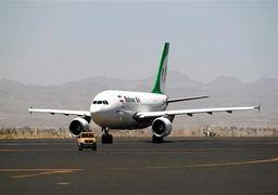 بوئینگ دست به دامن ایران شد /تاثیر ایران بر سرنوشت 777