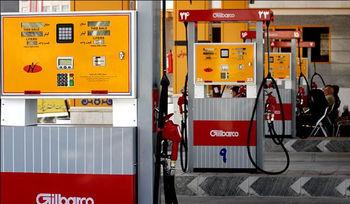 سهمیه60 لیتری بنزین در کارت های سوخت