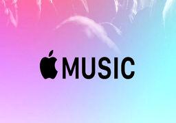 رکورد اپل موزیک در تعداد مشترک