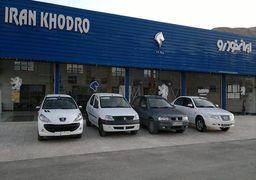 شرایط طرح جدید پیش فروش محصولات ایران خودرو+ جدول