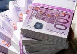 قیمت یورو امروز دوشنبه 29/ ۰۲/ ۹۹ | روند افزایشی قیمت یورو در کانال 19 هزار تومان