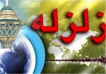 ابهام زدایی از یک شایعه در مورد زلزله تهران