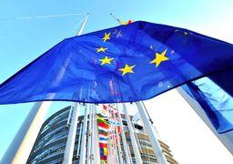 اروپا قانون مسدودسازی تحریم های آمریکا را به جریان انداخت