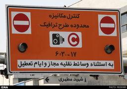 اجرای طرح ترافیک با شرایط جدید از فردا