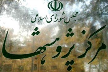 رئیس مرکز پژوهش های مجلس کره جنوبی به تهران می آید