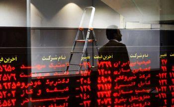 شاخص بازار سهام در فاز اصلاح؟/قرمزپوشی بورس در ساعات اولیه معاملات امروز