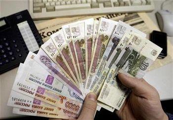 آخرین قیمت روبل روسیه + جدول
