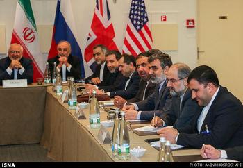 پنجمین نشست وزرای ایران و 1+5 در لوزان
