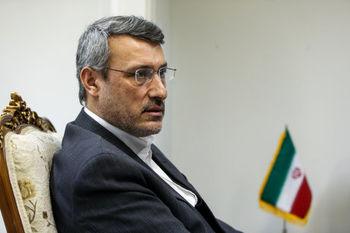 وین میزبان این دور از  مذاکرات ایران و 1+5