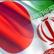 کمک 2.5میلیارد ینی ژاپن به ایران برای مقابله با کرونا