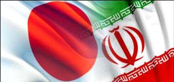 آغاز رایزنیهای ایران و ژاپن