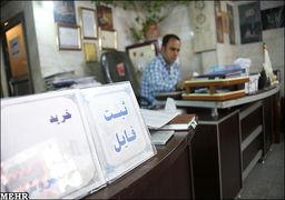 آپارتمان زیر 80 متر در تهران چند؟+جدول قیمت