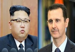 بشار اسد برای رهبر کره شمالی پیام فرستاد