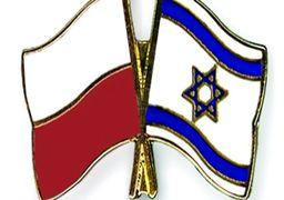 لهستان: منتظر عذرخواهی اسرائیل هستیم