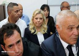 تصاویر دادگاه فساد مالی همسر نتانیاهو