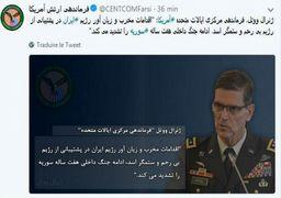 آمریکا مدعی شد؛ تحویل اس-۳۰۰ از روسیه به سوریه، پوشش فعالیتهای «شرورانه!» ایران است
