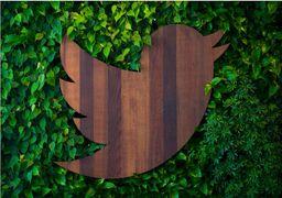 توئیتر 70 میلیون اکانت جعلی را بست
