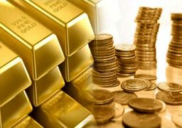 قیمت طلا و سکه امروز ۹۸/۱/۲۴ | بازگشت به کانال پایینتر