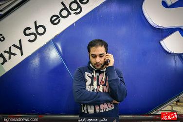 علاءالدین همچنان بیدار است (گزارش تصویری)