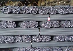 قیمت انواع میلگرد و آهن در بازار تهران + جدول