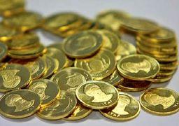 تب سکه طلا فرو نشست