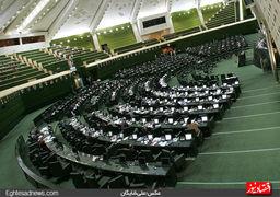 نامه نمایندگان به روحانی درباره وزارت بازرگانی/ این وزارتخانه نباید تشکیل شود
