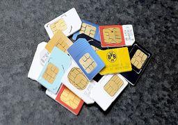 تولید سیم کارت های هوشمند