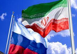 واکنش روسیه به تحریم بانک مرکزی ایران