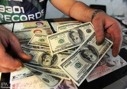 قیمت دلار و یورو امروز ۹۸/۲/۱۸ | نرخ رسمی دلار در آستانه مرز روانی بازار