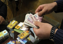 قیمت سکه و طلا امروز یکشنبه 6 خرداد + جدول