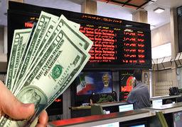 کاهش هیجان مناظره ای در سه بازار