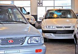 قیمت روز خودروهای داخلی و خارجی امروز دوشنبه ۱۳۹۸/۱۰/۲۳| ساینا ۶۹ میلیون شد +جدول