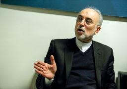 ایران ایزوتوپ پایدار غنیسازی میکند