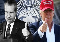 ظهور «نیکسون» در کالبد «ترامپ»