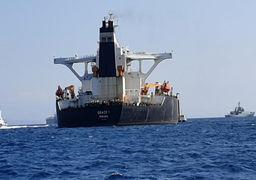 ملیت خدمه بازداشت شده نفتکش ایرانی اعلام شد