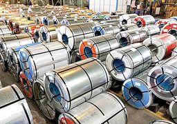 11 چالش بزرگ صنعت ایران