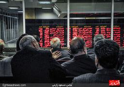 گارد برجامی بورس تهران