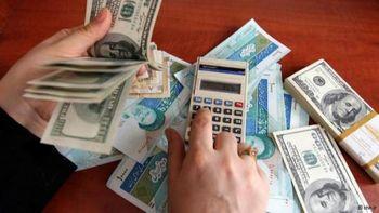 افزایش رسمی قیمت دلار + جدول نرخ ارزها
