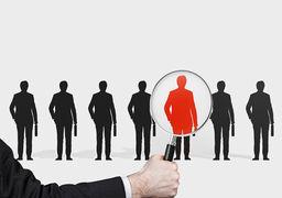 استخدام منشی و حسابدار شرکت بازرگانی