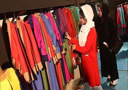 رابطه حجاب زنان ایرانی با تحصیلات+آمار