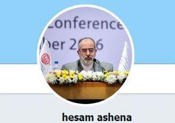 پرده برداری از پروژه جدید احمدی نژادی ها توسط مشاور روحانی + عکس
